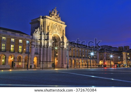 The Praca do Comercio or Commerce Square is located in the city of Lisbon, Portugal - stock photo