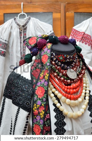 The primary object of the Ukrainian national costume is the shirt or vyshyvanka. The shirt is decorated with embroidery and a lot of chaplets and ribbons.