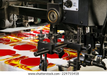 The printing press prints in the print shop - stock photo