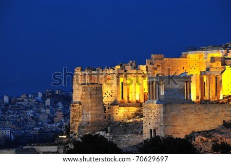The Propylaea marks the entrance to the Acropolis at twilight