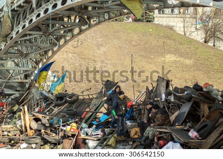 The protesters on the barricades under the bridge. Institutskaya Street. Kiev, Ukraine .February 24,2014.