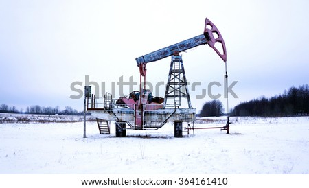 The pump for pumping oil. Siberia, Russia - stock photo