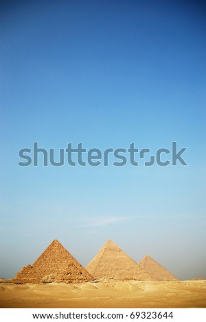 The Pyramid - stock photo