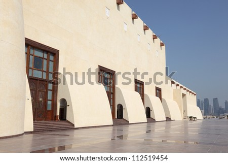 The Qatar State Grand Mosque in Doha - stock photo