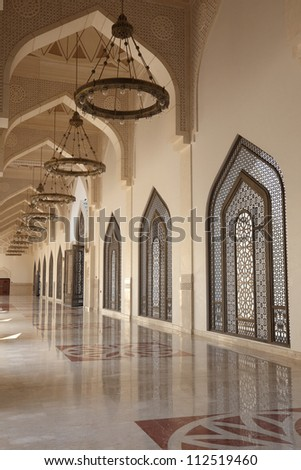 The Qatar State Grand Mosque in Doha, Middle East - stock photo