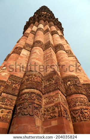 the Qutb Minar to New Delhi, India - stock photo