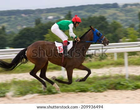 The race for the prize of the Derby  in Pyatigorsk,Northern Caucasus, Russia. - stock photo
