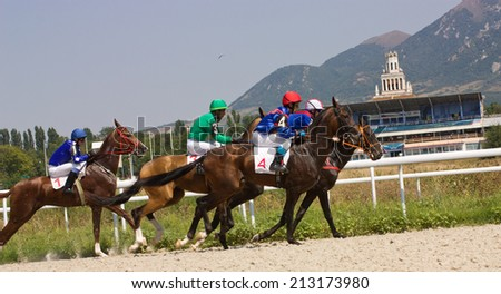 The race for the prize of the Letni  in Pyatigorsk,Northern Caucasus, Russia.