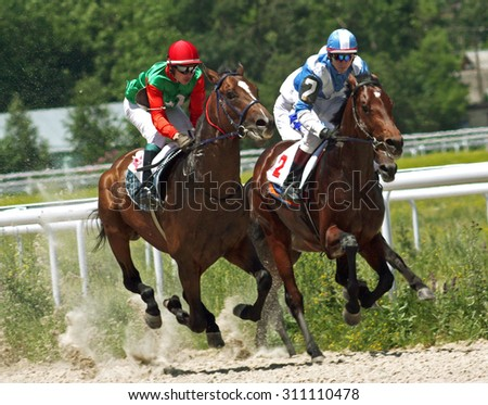 "The race for the prize of the ""Russia Day""; Pyatigorsk; Caucasus; Russia."