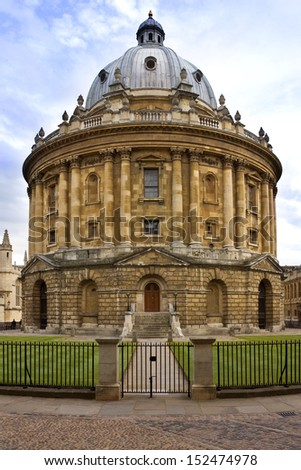The Radcliffe Camera Building in Oxford in Great Britain. A part of the Bodleian Library and a part of Oxford University. - stock photo