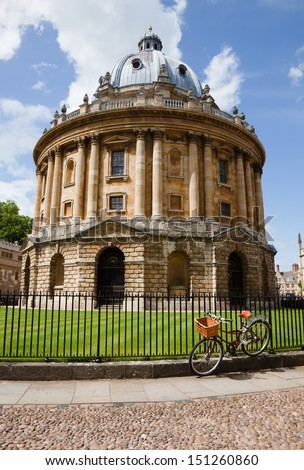 The Radcliffe Camera is a building in Oxford, England, designed by James Gibbs in the English Palladian style and built in 1737-1749 to house the Radcliffe Science Library.  - stock photo