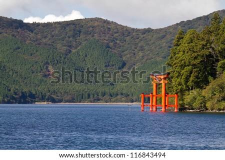 The red torii in Lake Ashi, Hakone,Japan - stock photo