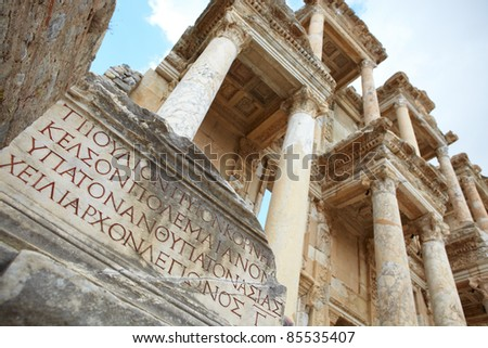 The remains and statues of the enormous Library of Celsus in the city of Ephesus in modern day Turkey