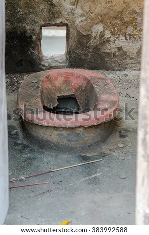 The remains of the ancient toilets. Building More than a hundred years  - stock photo