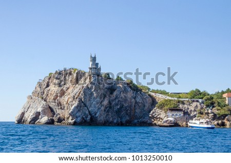 the restaurant swallow's nest on a cliff, the view from the sea, Crimea