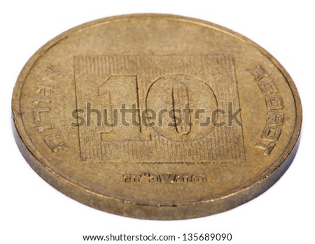 The reverse side of an Israeli 10 Agorot (Singular: Agora - the equivalent of cent) coin, depicting the number 10. Isolated on white background. - stock photo