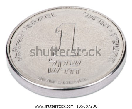 "The reverse side of an Israeli 5 Shekels (Singular: Shekel) coin, depicting the Value, date, ""Israel"" in Hebrew, Arabic and English. Isolated on white background."