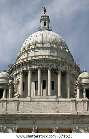 The Rhode Island State Capitol Dome, wide-angle view - stock photo