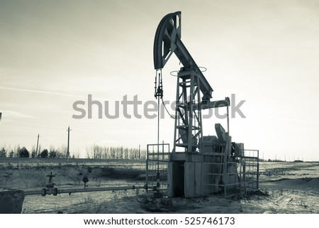 The rig produces oil