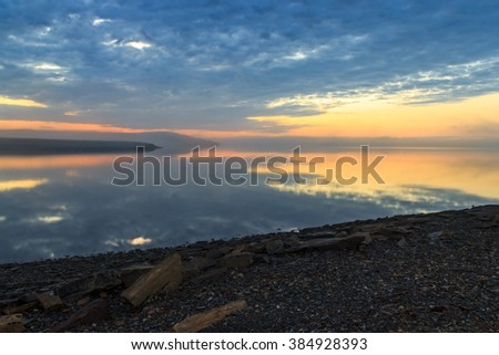 The river Omulevaja running into a cove of Yermolaev of a bay a Reyneke on Southern island of Novaya Zemlya