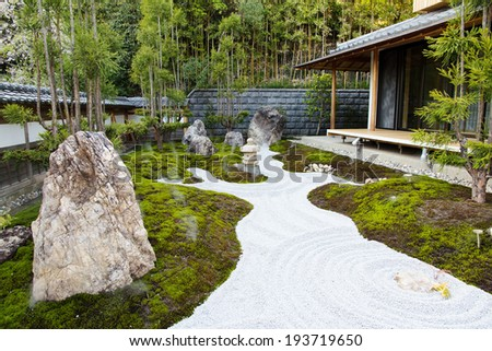 The rock garden in an Hase Temple (Hasedera)  - stock photo
