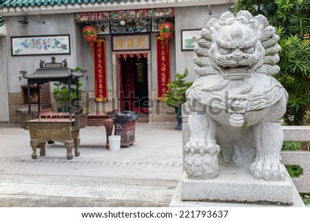 The Rock Lion in front of Tin Hau Temple in Hong Kong