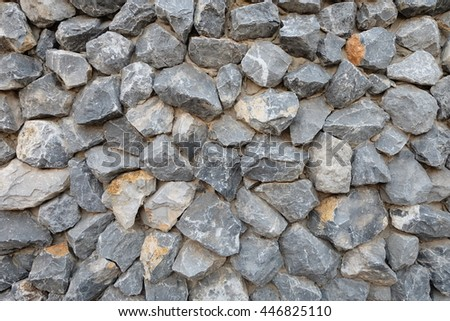 The Rock wall seamless texture - stock photo