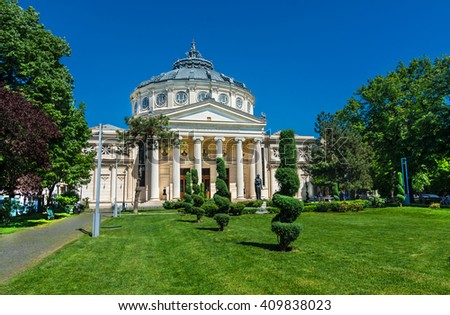 The Romanian Atheneum, a concert hall in the center of Bucharest. Opened in 1888, the ornate, domed, circular building is the city's main concert hall and home of the George Enescu Philharmonic