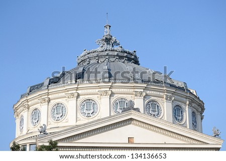 The Roof Of The Historical Opera In Bucharest