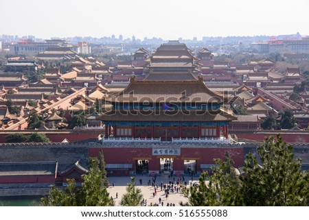 The roofs of the palace of the Forbidden City, Beijing, China