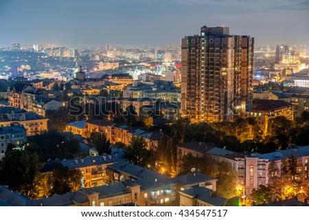 The rooftop view to the Kiev city in twilight