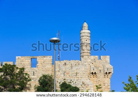 The round tower of King David at the old city walls of Jerusalem - stock photo
