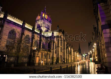 The Royal Mile, most famous street in Edinburgh, Scotland. In the night, - stock photo