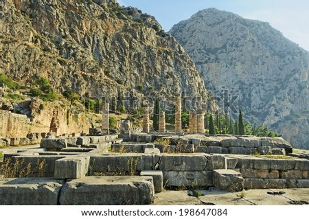 The ruins in the archaeological site of Delphi in Greece.