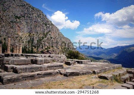 The ruins in the archaeological site of Delphi in Greece - stock photo
