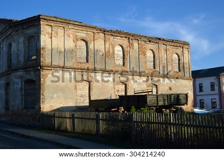 The ruins of a synagogue in Stolin, Belarus. - stock photo
