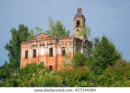 The ruins of an abandoned Church of the exaltation of the cross in the old cemetery. Village Salkovo. Yaroslavl region, Russia - stock photo