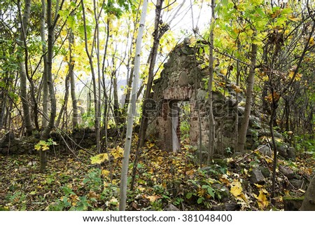 the ruins of an old building - stock photo