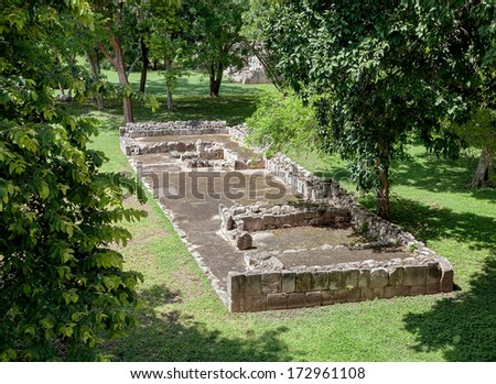The ruins of footing of the building inin the Uxmal - Yucatan, Mexico