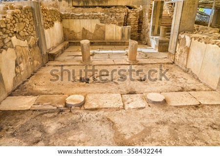 The ruins of Queens Megaron (Royal Apartments) in the ancient Minoan Palace of Phaistos( Festos ).Located at plateau Messara.District of Heraklion.Crete island.Greece.Europe. - stock photo