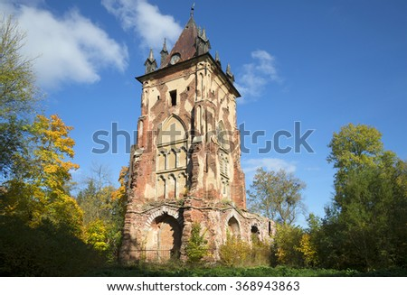 The ruins of the Chapelle pavilion autumn day. Tsarskoye Selo, Russia
