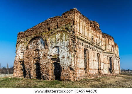 The ruins of the Chiajna Orthodox Church (1700) near Bucharest, Romania - stock photo