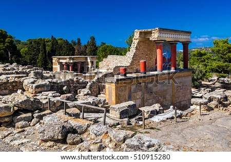 The ruins of the palace of Knossos in Greece, Crete. Red tower once majestic buildings. The chambers of the pharaoh, emperor. Great view. Nature summer.