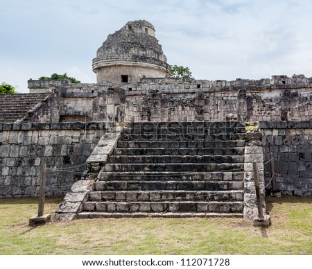 The ruins of the so-called Observatory in Chichen Itza, Mexico