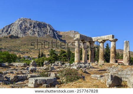 The ruins of the Temple of Apollo in ancient Corinth, Greece - stock photo