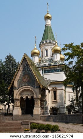 The russian church in the centre of sofia city capital of bulgaria