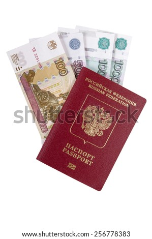 The Russian international passport with banknotes.