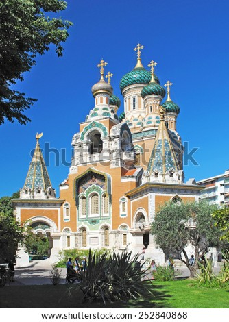 The Russian Orthodox Cathedral of Saint-Nicolas in Nice. - stock photo