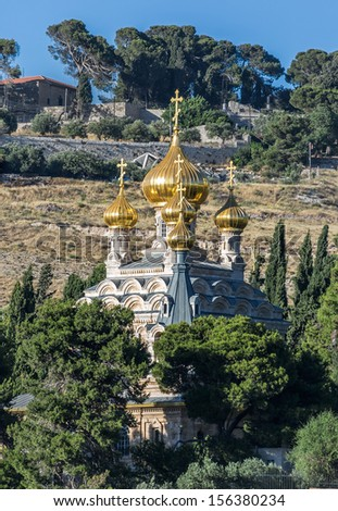 The Russian Orthodox church of Mary Magdalene at the mount Olives - Jerusalem, Israel - stock photo