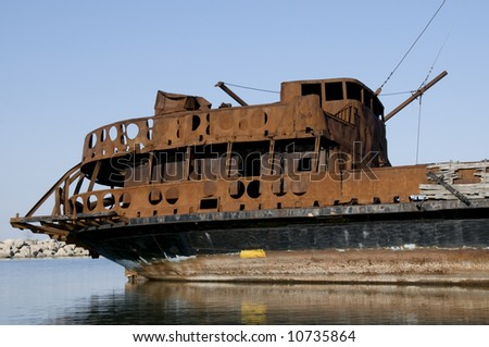 The rusting stern of the steel-hulled ship La Grande Hermine (The Big Weasel) at the western end of Lake Ontario. It is named after the ship Jacques Cartier used to sail up the St. Lawrence in 1535. - stock photo